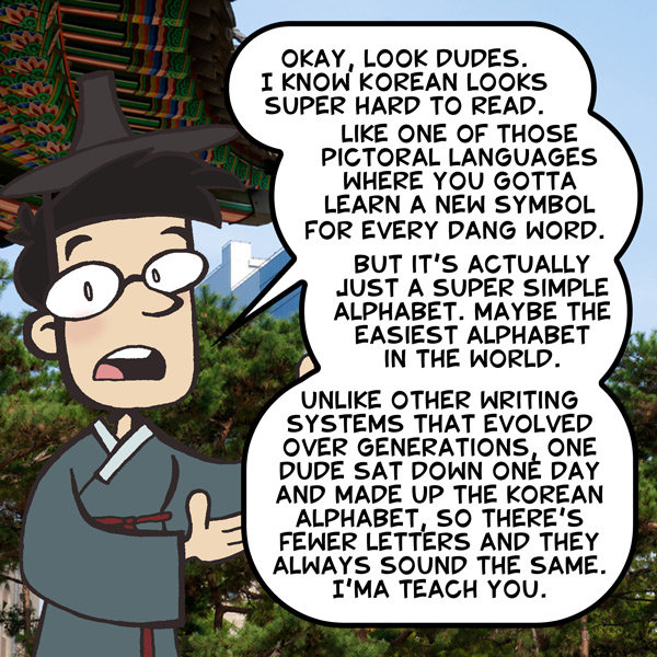 This Comic Teaches You To Read Korean In 15 Minutes