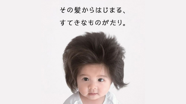 One Year Old Baby Famous For Her Thick Luscious Hair Lands Pantene