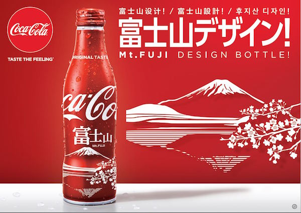 Coca Cola Unveils New Bottle Designs Inspired By Japan S