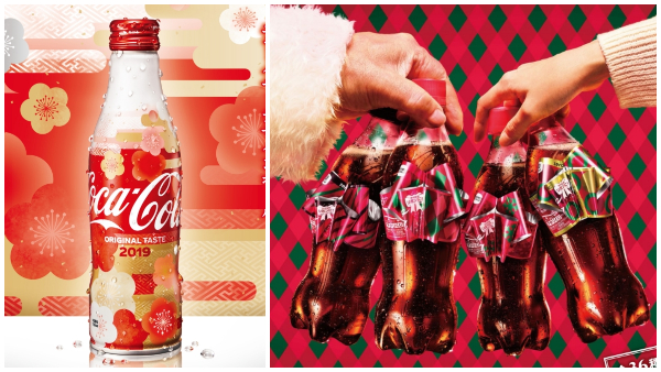 Coca Cola Christmas Bottle.Coca Cola Unveils Holiday New Year Packaging To Quench