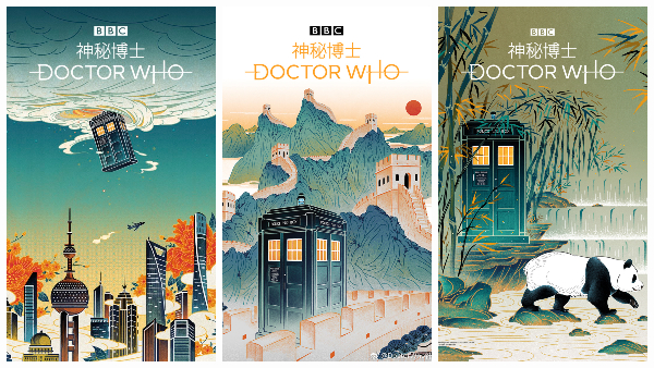 China S Doctor Who Posters Are So Stunning They Ll Make