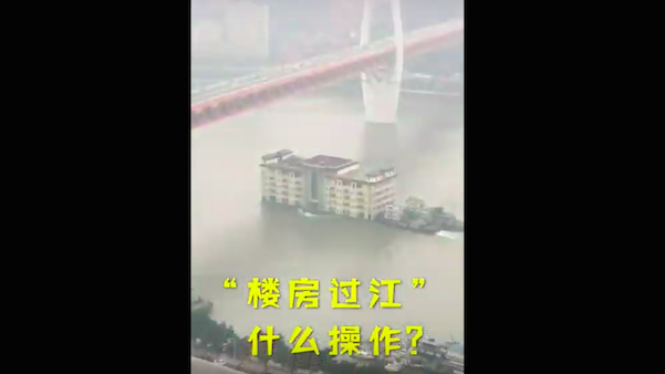 Five Story Building Floating Down Chinas Yangtze River Stumps