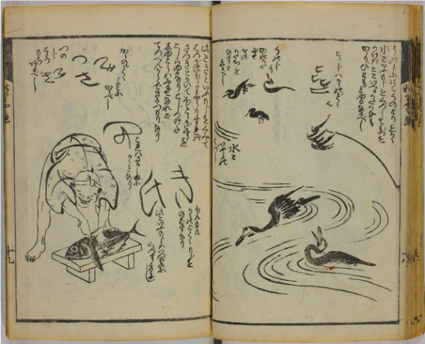 'Great Wave Off Kanagawa' Artist's How-To-Draw Books Are Now Free For Use