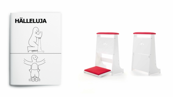 'IDEA' Is A Real-Life IKEA Parody Stocking Items The Store Would Never Think Of
