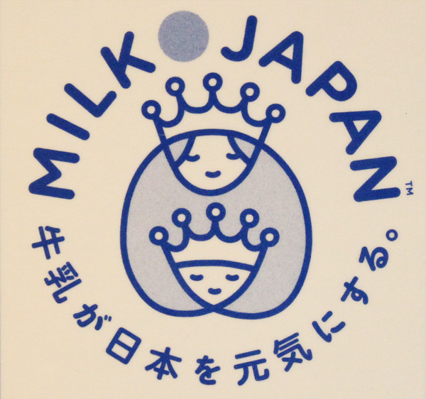 These Creative Japanese Logo Designs Are As Fresh As Sushi