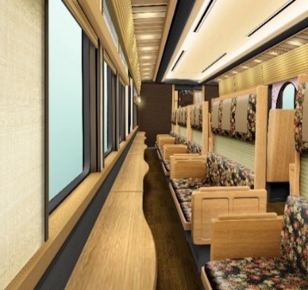Japan's Gorgeous Traditional 'Kyotrain' Will Take You To Charming Kyoto In Style