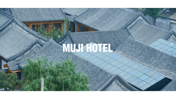 Get Your Passports Ready, MUJI Hotel Is Expanding Beyond Japan