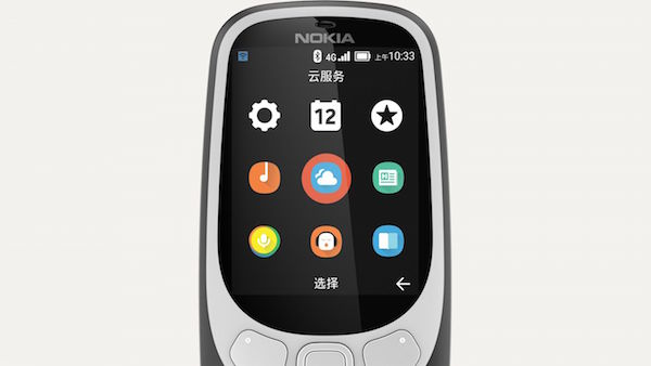 Next-gen Nokia 3310 Will Be Even More Indestructible With 4g Connectivity