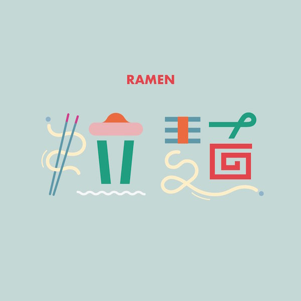 fun experimental japanese typography brought to life via geometry and color designtaxi com