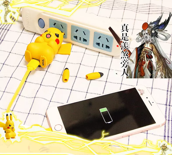 Pikachu Turns Into A Butt Plug With This Amusing Bootleg -9736