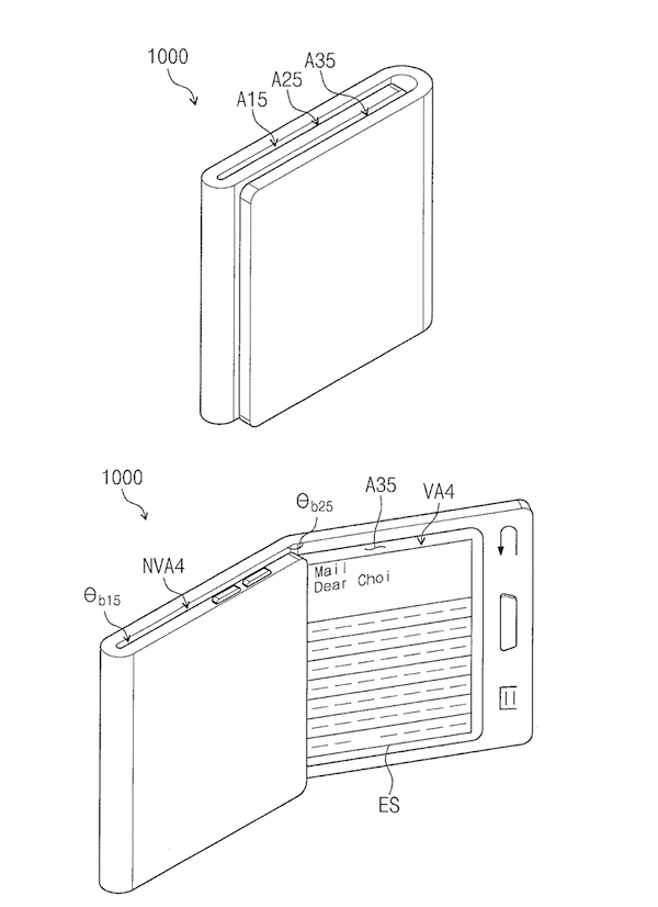 Samsung Foldable Phone Patents May 2018 7