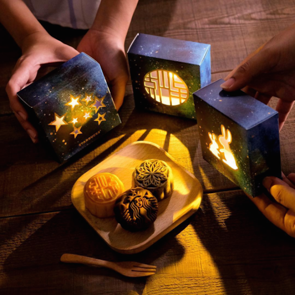 Starbucks Debuts Mooncakes In Projection Lamp Packaging For