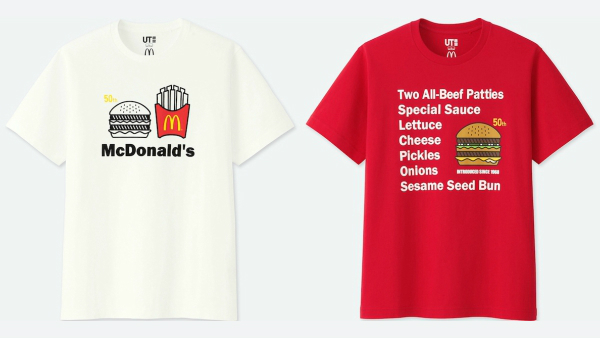 Uniqlo Mcdonald S T Shirt Collection Doubles As Big Mac