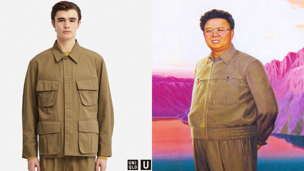 9a470c318 Did Uniqlo's Jacket Take Cues From North Korean Leader Kim Jong-Il's ...