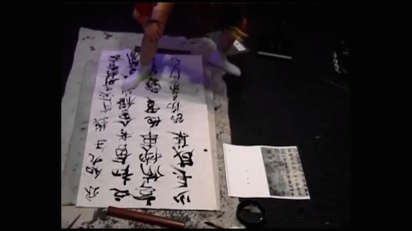 Watch video chinese woman vagina calligraphy