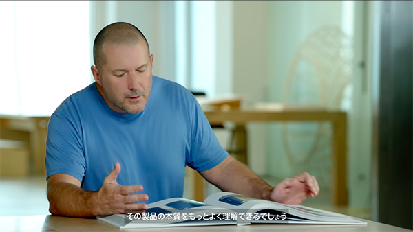 Watch: Jony Ive Takes Us Into Apple's Design Lab, Reveals Its Design Process - DesignTAXI.com