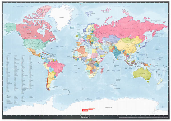 A Scratch-Off World Map Lets You Mark Out The Countries That You ...