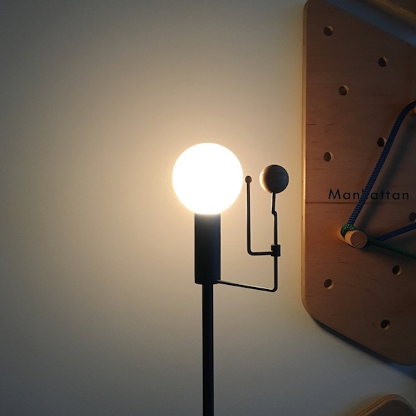 A Unique Lamp That Poetically Illustrates Our Place In The Solar System - DesignTAXI.com