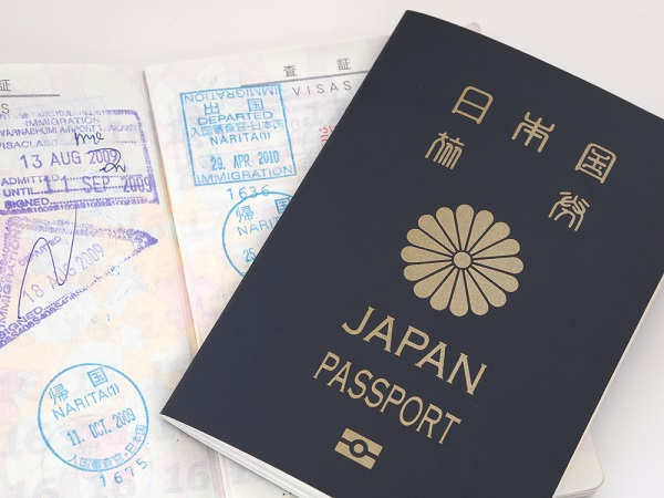Japan's Passport Gets Design Overhaul Featuring Hokusai's 'The Great Wave'