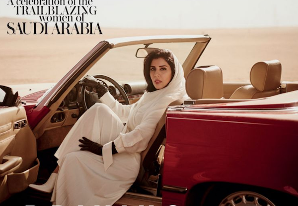 Vogue Arabia Responds To Backlash For Cover Of Saudi