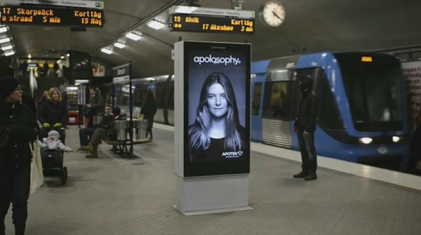 Hair Raising Interactive Subway Ad That Responds To