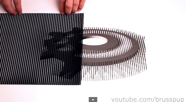 Amazing Animated Optical Illusions Amazing Animated Optical