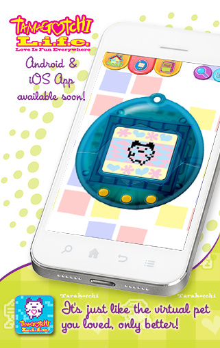 how to get more games on tamagotchi