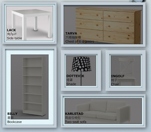 IKEA Lets You Custom Design Furniture Pieces, Put Your