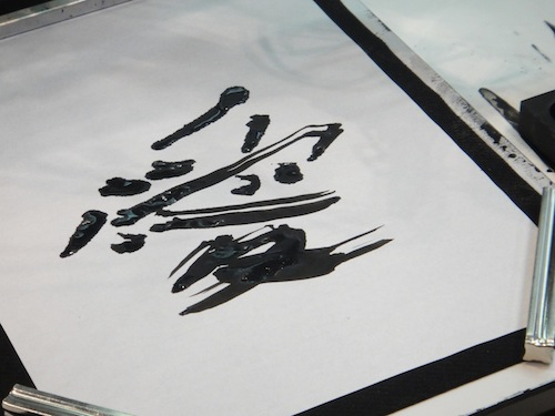 Robot reproduces detailed traditional japanese calligraphy