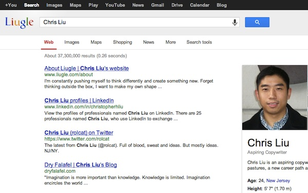 new jersey based aspiring copywriter and advertising executive chris liu has made a creative resume website that looks just like a google search