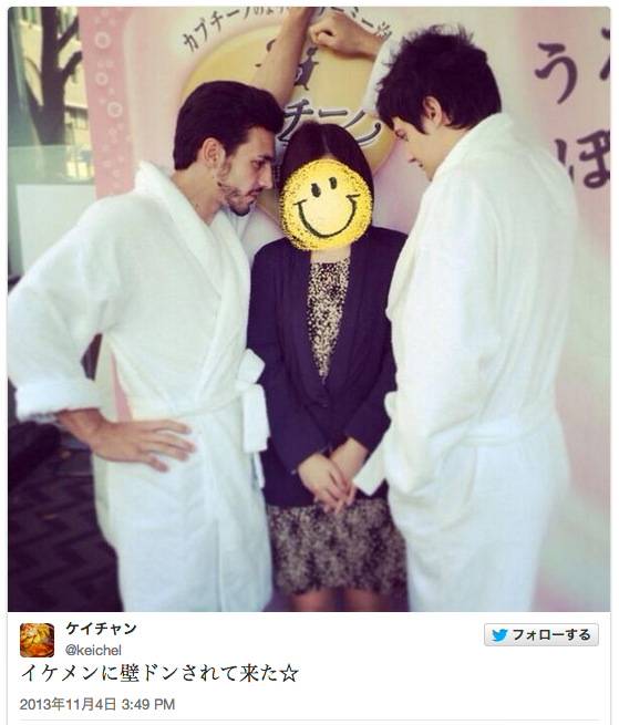 In Japan, Hunky Foreign Men In Bathrobes Hug Women To Promote Bubble Bath - Designtaxicom-5576