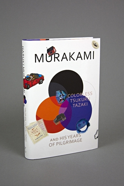 Japanese Book Cover Design : Design your own haruki murakami book cover with prepacked