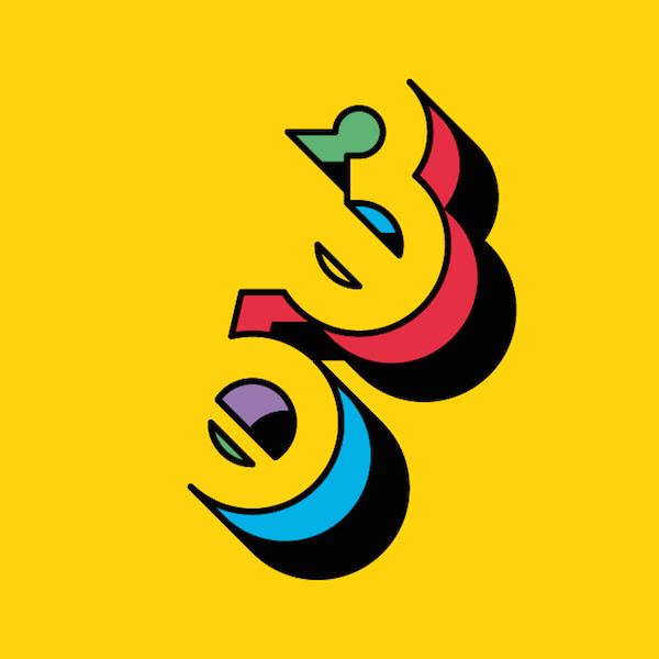 Wonderful Number Typography Makes Clever Use Of Negative