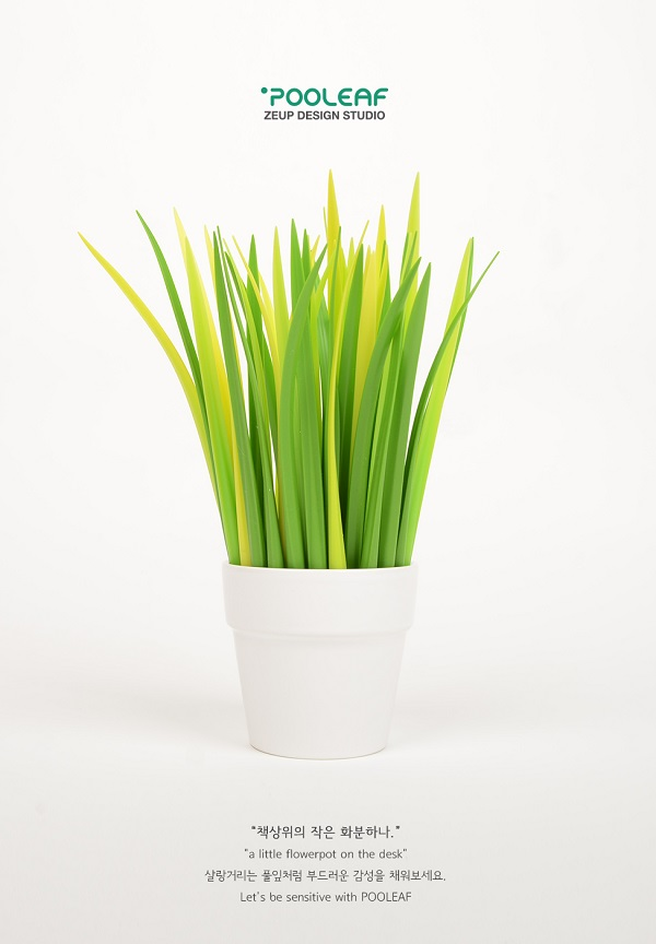 'Grass-Like' Pens That Double As A 'Plant' For Your Desk