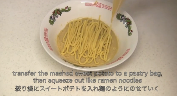 An Amazing Cake That Looks Just Like A Bowl Of Ramen
