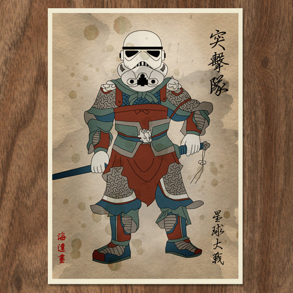 'Star Wars' Characters Reimagined As Chinese Imperial