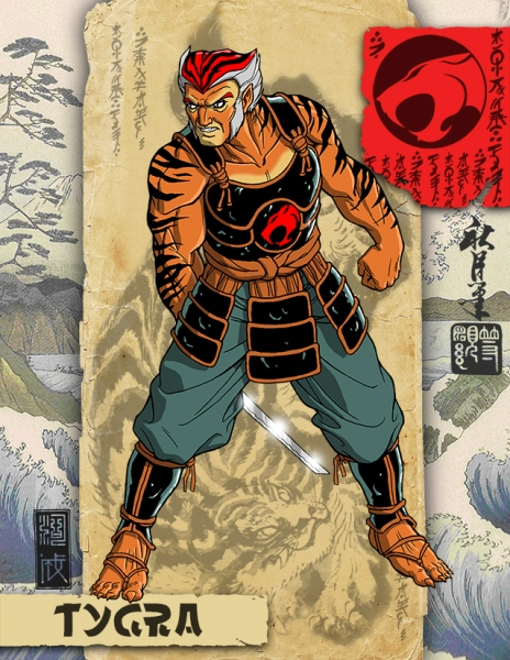 u2018thundercats u2019 illustrated as characters from ancient japan